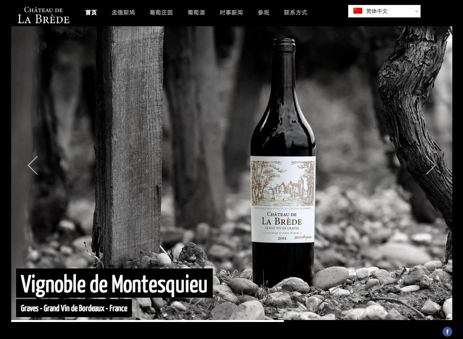 prestataire création site web vin